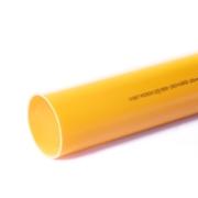 لوله PVC-U - نارنجی