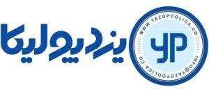 گروه تولیدی صنایع یزد پولیکا